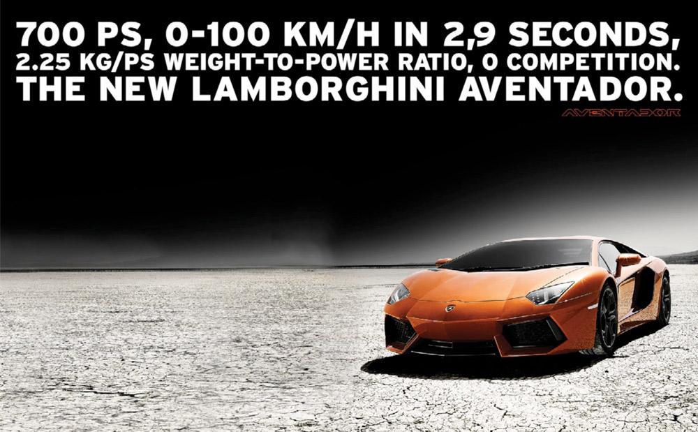 Lamborghini_Aventador4